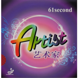 61second - Artist
