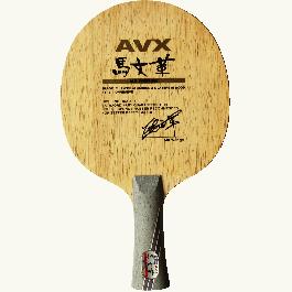Tischtennisholz Avalox C555 Ma Wenge