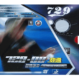 Tischtennisbelag Friendship 729-08
