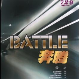 Tischtennisbelag Frienship Battle