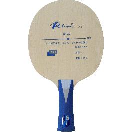 Tischtennisholz Palio A2