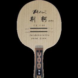 Tischtennisholz Palio JingKe Carbon