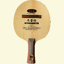Tischtennisholz Avalox J-Power