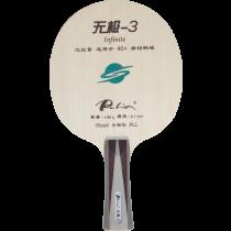 Tischtennisholz Palio Infinite-3