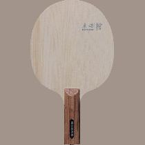 Tischtennisholz Sanwei Kongno