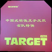 Tischtennisbelag Sanwei Target Provinzial