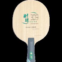 Tischtennisholz Sword 309
