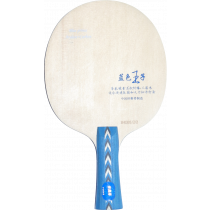 Tischtennisholz Sword Blue Prince