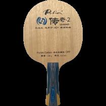 Tischtennisholz Palio Legend 2