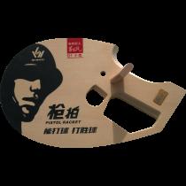 Tischtennisholz Pistol Racket Q1 -Rechtshänder