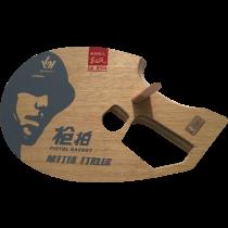 Tischtennisholz Sanwei Pistol Racket Q8 -Rechtshänder