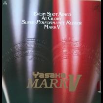 Tischtennisbelag Yasaka Mark V