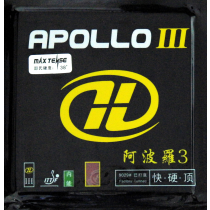 Tischtennisbelag Yinhe Apollo III