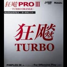 Hurricane Pro III Turbo Orange