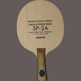 5P-2A