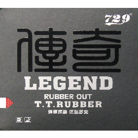 105 Legend