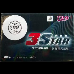 3Star Plastikball nahtlos 6er Packung