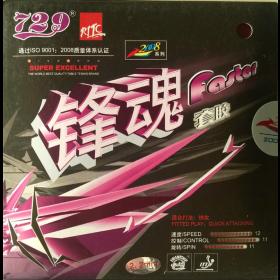 729 RITC Faster I (Transcend)