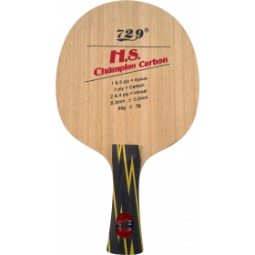 729 Hao Shuai Champion Carbon