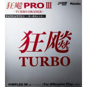 Hurricane Pro III Turbo Orange