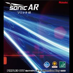 Sonic AR