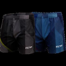 V-Shorts 313