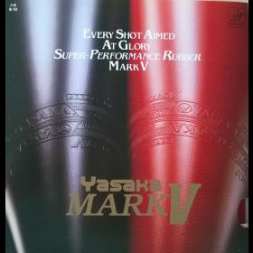 Mark V