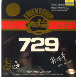729 FX (orange sponge)
