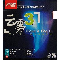table tennis rubber DHS Cloud & Fog 3
