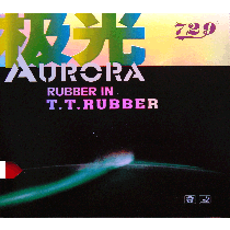table tennis rubber Friendship 729 Aurora