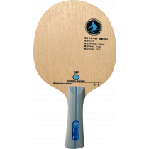table tennis blade Friendship C-1