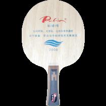 table tennis blade Palio Chop No.1