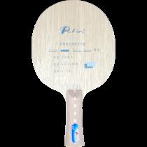 table tennis blade Palio R57