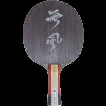 table tennis blade Palio Calm-1