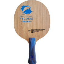 table tennis blade Starshine Dolphin view 1