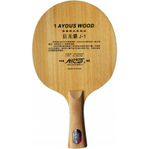 table tennis blade Yinhe J-1 Ayous Wood (All)