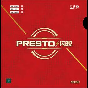 Presto-Speed